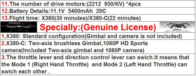 profesional rc drone X380 long range fpv Drone GPS 2.4G RC Quadcopter RTF headless mode Brushless Motor remote control rc drone