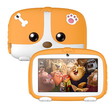 718 ROM 8GB 7 inch Allwinner A33 Quad Core Android 6.0 Dual Camera 1024*600 wifi bluetooth  Kids Tablet PC
