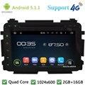 """Quad Core 8 """"HD 1024*600 2Din Android 5.1.1 Автомобильный Мультимедийный Dvd-плеер Радио PC DAB + 3 Г/4 Г, WIFI, GPS Карта Для Honda Vezel ВСР 2015"""