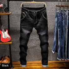 2018 Newly Fashion Men Jeans Slim Fit Elastic Pencil Pants Khaki Blue Green Color Cotton Brand Classical Jeans Men Skinny Jeans