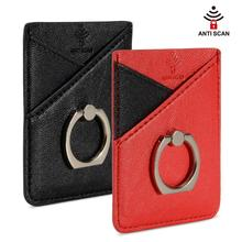 2019 Hot Sale 3M Adhesive Sticker Back Cover Card Holder For Cell Phone Ultra Thin Pouch Case Bus ID card Coin Pocket 1 PCS