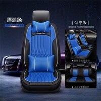 Универсальный искусственная кожа сиденья авто чехлы сидений для nissan X TRAIL t30 t31 t32 xtrail terrano 2 tiida wingroad versa xterr