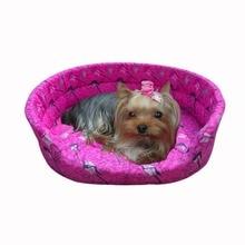 Prettty, warm winter dog bed / mat