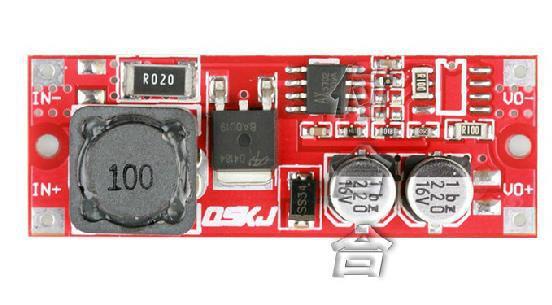 Free Shipping! 1pcx High Efficiency Boost Mobile Power Module 3.7V 7.2V 8.4 11V turn 12V DC-DC 5V to 12V