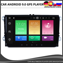 9Android 9.0 Octa Core Car DVD GPS Player For VW Volkswagen JETTA POLO GOLF PASSAT Radio Navi BT Wifi 4GB RAM DAB USB DVR free shipping android 9 inch car dvd player for vw volkswagen polo passat golf touran sharan quad core usb gps navigation radio