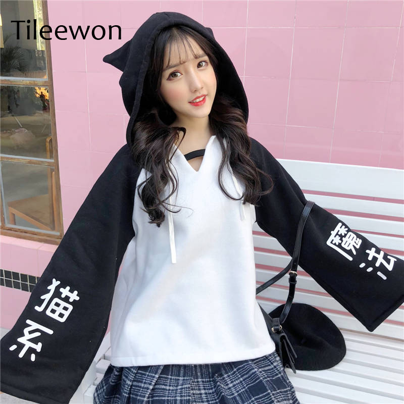 Cute Spring Women Hoodies Japanese Magical Girl Letter Print Harajuku Sweatshirt Winter Female Tops Shirts Loose Kawaii Outwear