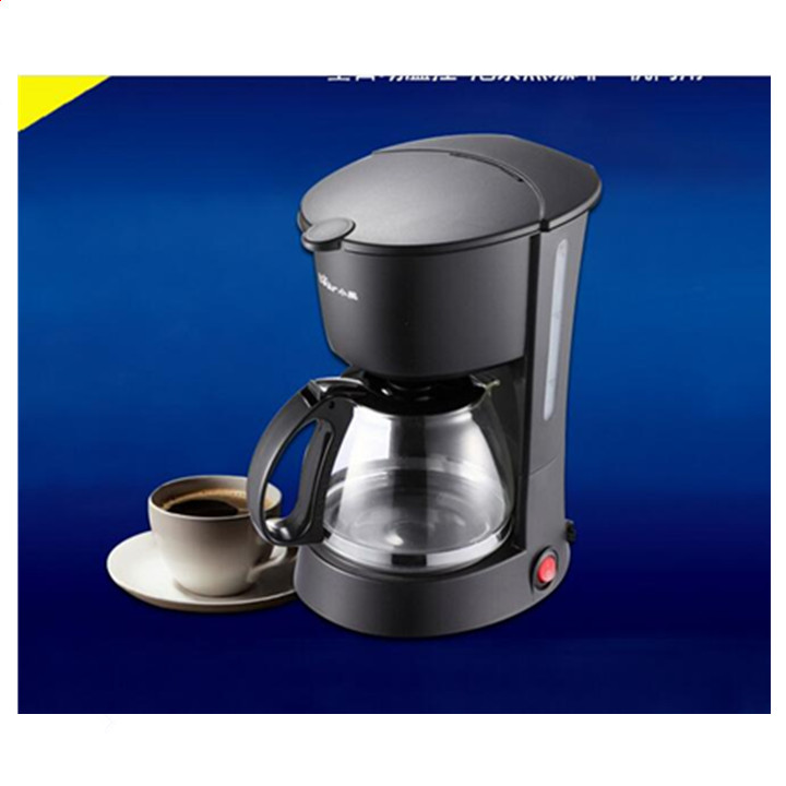 Cuisinart coffee maker coupon code