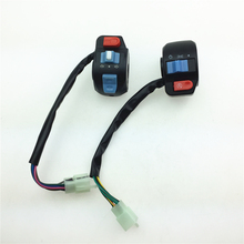 STARPAD Electric Vehicle Brake Parts Combination Switch Assembly Headlight Steering Switch Disc Brake Handle цены