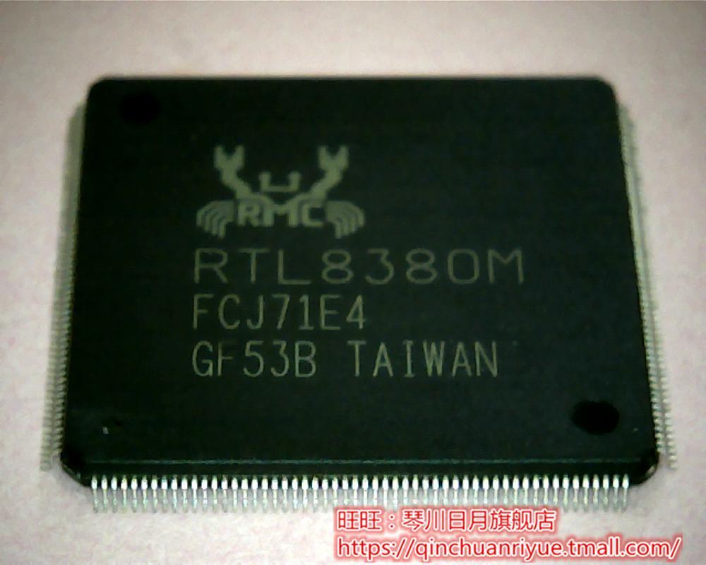10pcs RTL8380M QFP   new dell ms116 rtl