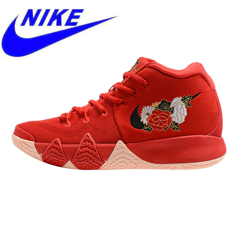 3068d2b12f44 Detail Feedback Questions about Original Nike Kyrie 4 City Guardians Men  Basketball Shoes