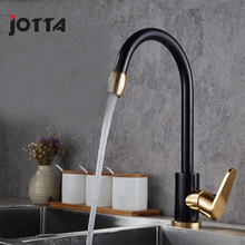 Simple hot and cold faucet Home kitchen mixed water dragon Multi-function space aluminum