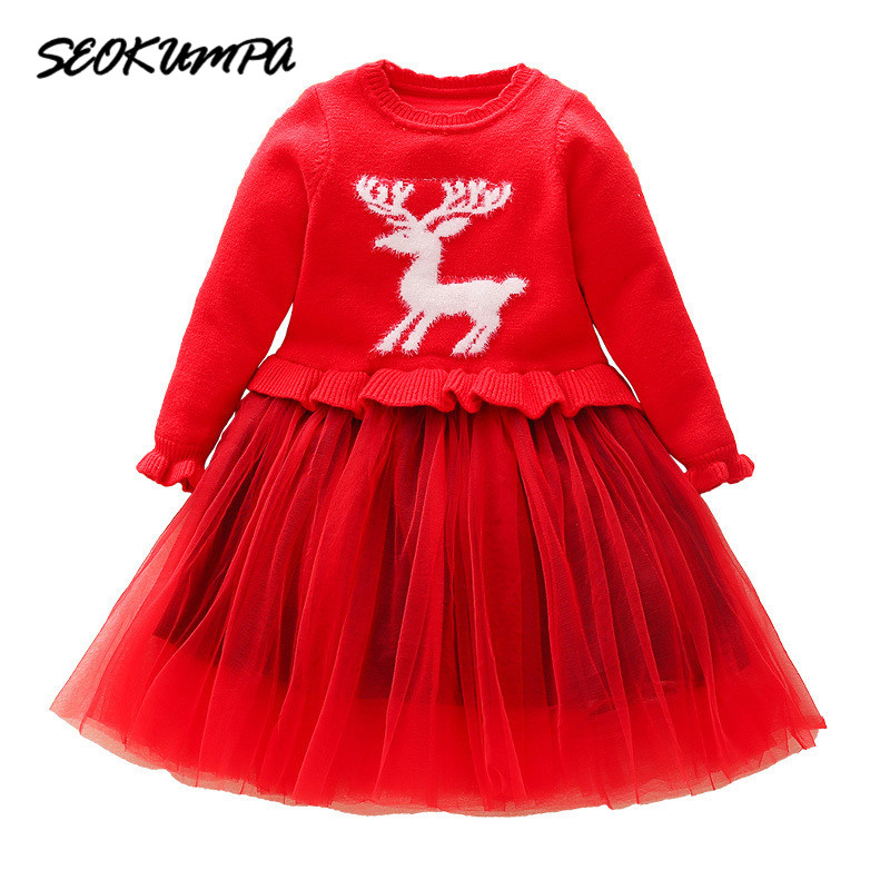 Mother & Kids Trustful 2019 New Christmas Clothes For Families Long Sleeved Autumn T-shirt For Mother And Kids,baby Bodysuit Holiday Sweater 2colors