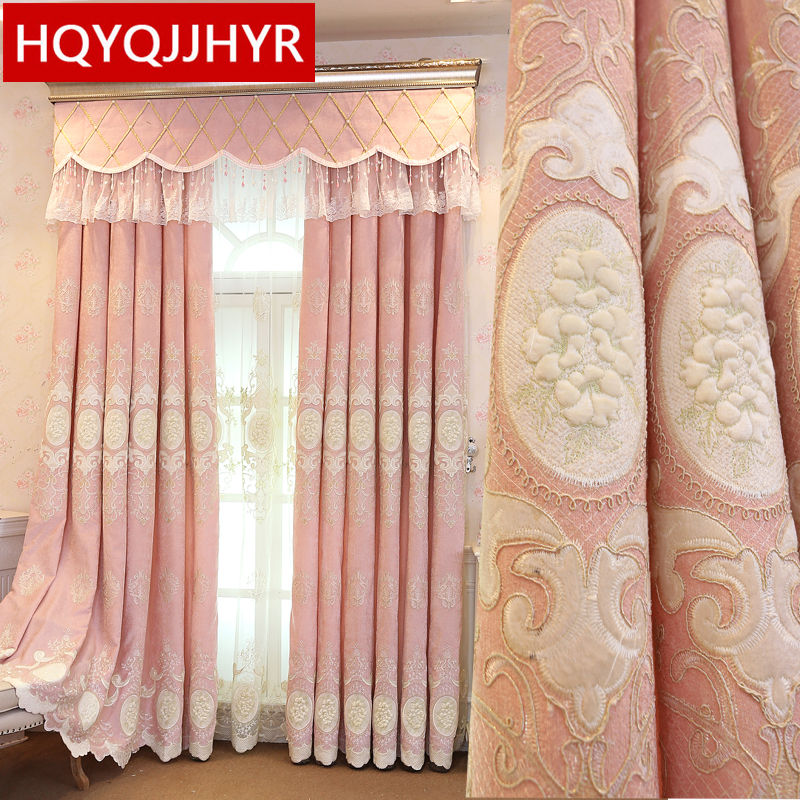 New luxury chenille embroidered curtains finished custom for living room high quality pink blue curtains for bedroom  girls room