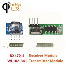 QIACHIP 433Mhz RF 433.92 Mhz Wireless Remote Control Receiver & Transmitter Superheterodyne ASK OOK Module For MCU Arduino UNO