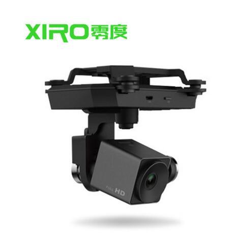 Zero XIRO XPLORER RC Quadcopter Spare parts V Version PTZ camera Repeater Квадрокоптер
