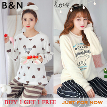 B&N Winter Pajamas Suit Women Buy One Get Free Sisters Sleep Wear Soft Fleece Night Cloth Pants Pair Promotion Nightgown