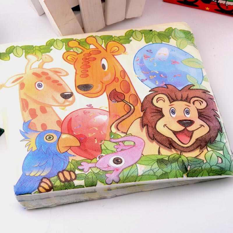 1 pack King Lion สัตว์ป่าน่ารักรูปแบบผ้าเช็ดปากเนื้อเยื่อเด็กวันเกิดตกแต่งพรรคกระดาษ placemat