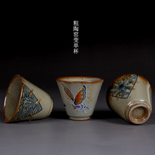 Jia-gui luo  kung fu tea sets cup handpainted chinese