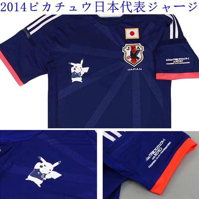 f67d5a837 Japan Jersey 2014 World Cup Pokemon Pikachu Print MEN WOMEN Japan National  Team Jersey Men Soccer Jersey Limited Football Shirt