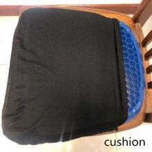 Коврик для льда гелевая Подушка Нескользящая мягкая и удобная уличная массажное кресло для офиса подушка ковер