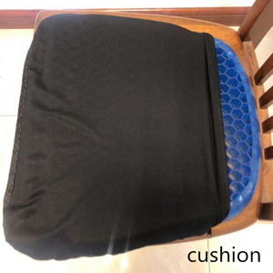 ice pad gel cushion non-slip soft and comfortable outdoor massage office chair cushion carpet(China)