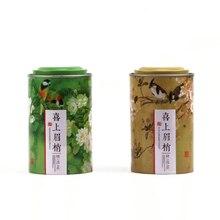 Xin Jia Yi упаковка, модные подарочные жестяные коробки, китайский стиль, большие размеры, коробки для чая, сахара, милой птицы, кухонные ящики для хранения, герметичные