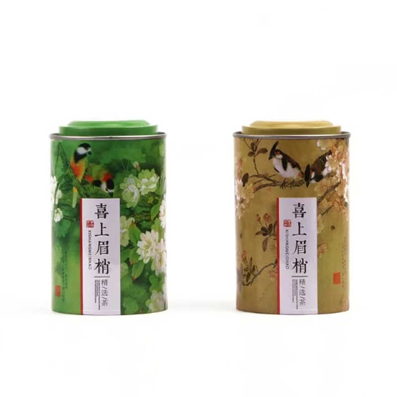 Xin Jia Yi Embalagens Caixas de Lata de Presente Da Moda China Estilo Tamanho Grande Chá de Açúcar Pássaro Bonito Caixas de Casos De Armazenamento De Cozinha hermético