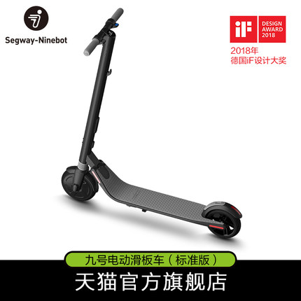 2018 Ninebot electric scooter ES1 Adult generation of driving two wheel intelligent folding Portable electric vehicle Adults