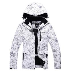Chaqueta de esquí para hombre y mujer, chaqueta de esquí con capucha, súper cálida, impermeable, para ciclismo, ropa deportiva Unisex, abrigo térmico grueso 2017