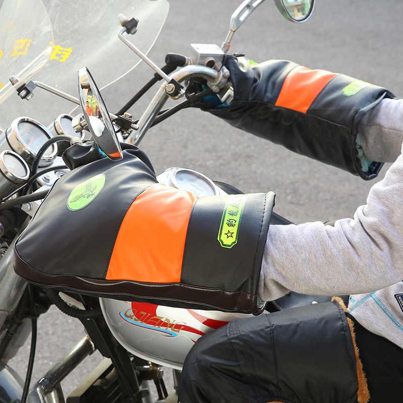 オートバイスクータークワッドバイクハンドルハンド毛皮マフ手袋ミット冬ウォーマーオートバイグローブ