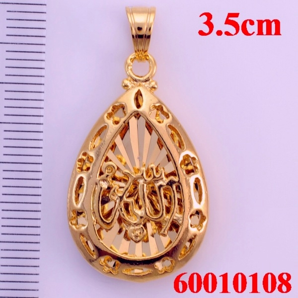 Wholesale allah jewelry 18k gold plated muslim islamic pendants wholesale allah jewelry 18k gold plated muslim islamic pendants for womanarabic charms heart jewellry aloadofball Images