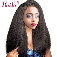 Kinky Straight Wig Lace Front Human Hair Wigs Brazilian Hair Lace Front Wig Human Hair RUIYU Remy Preplucked Lace Wig For Women