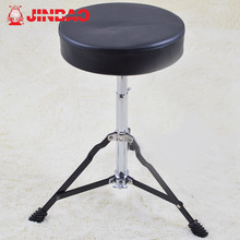 Music Jinbao Musical Sticks Rack T-1 D Stool Drear Drum Chair Percussion Factory Genuine