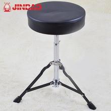 Music Jinbao Musical Sticks Rack T-1 D Stool Drear Drum Chair Percussion Factory Genuine