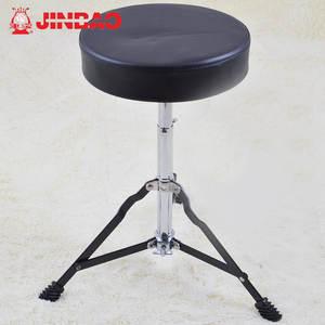 Buy Jinbao Drums Online With Discount Price