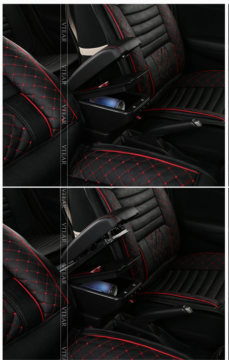 for-car-Universal--armrest_14