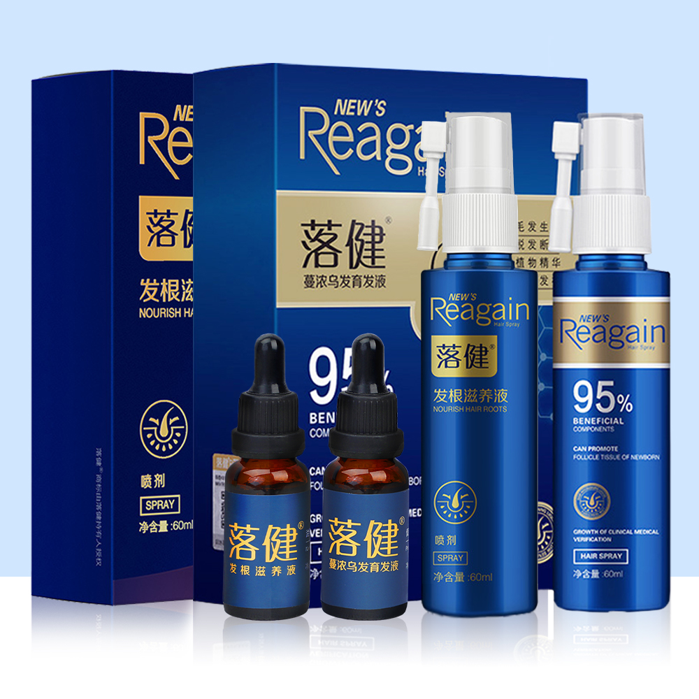 Hair Growth Essence Control Oil Nourishing Hair Help Growth Hair Treatment for Anti hair Loss Sets Natural Herbal Oil Hair Care 5
