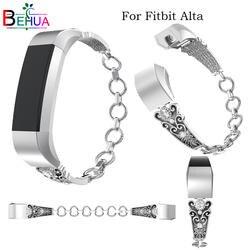Новая личность металлические часы замена ремешок на запястье ремень для Fitbit Alta HR Браслет Смарт-часы аксессуары Высокое качество