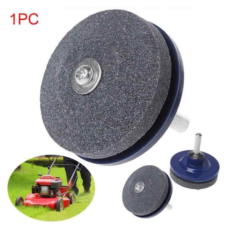 Universal Electric Drill Lawn Mower Grinding Lawnmower Blade Sharpening Tool Garden Tools Lawn Mower Blade Sharpeners Grinder