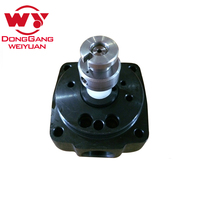 096400 1600factory letout and high quality and hot sell Diesel engine fuel pump rotor head of suitable for ISUZU 4JB1 4/11L