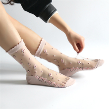 NEW  Women's Mesh Fishnet Socks Transparent Stretch Elasticity Funny Ankle Glass Socks Net Yarn Thin Women Cool Shiny Silk Socks недорого