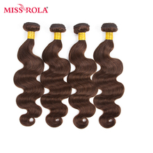 Miss Rola Hair Pre-colored Ombre Indian  Body Wave 4 Bundles #4 Color 100% Human Hair Weaving  Extensions Non-remy Hair Haare