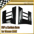 Racing For Nissan 350Z Front Fender Add On 2 PCS Carbon Fiber