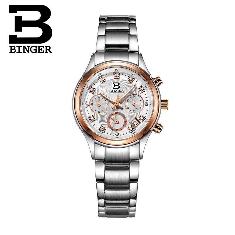 Image 2 - Switzerland Binger Womens watches luxury quartz waterproof clock  full stainless steel Chronograph Female Wristwatches BG6019  W2wristwatch waterproofwristwatch womenwristwatch stainless steel -