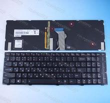 Russian laptop font b keyboard b font for Lenovo Ideapad Y500 Y500N Y500NT Y500S Y510 Y510P