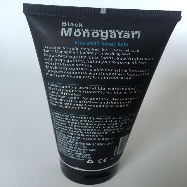 200 ml soie toucher Vanessa sexe lubrifiant corps Massage crème sexuelle, huile de lubrification à base d'eau Gel Vaginal produits sexuels pour adultes 3