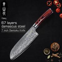 QING Damascus Steel Kitchen Knife Multifunction Japanese VG10 Damascus Steel Chef Knife 7 Santoku 7 Chopping 8 Chef Knife