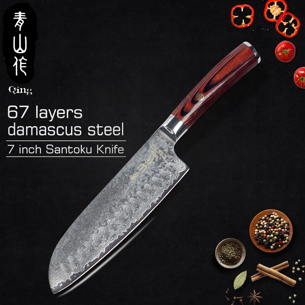 QING couteau de cuisine en acier damas multifonction japonais VG10 couteau de Chef en acier damas 7