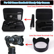 Free Shipping! Hard Carry Case Bag&Camera Lens Sun Hood Sunshade For DJI OSMO Handheld Gimbal