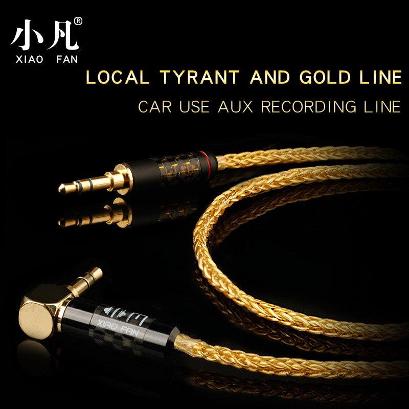 Small van platinum gold 8 core recording line 3.5mm bus earphone mobile connection line aux audio line vehicle